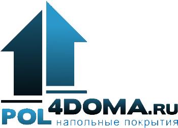 Магазин напольных покрытий Пол для Дома Pol4doma.ru